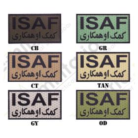 Combat-ID IR/IFF Patch Gen. 1 - ISAF